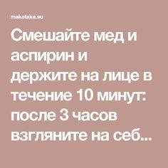 Письмо «Еще пины для вашей доски «духи»» — Pinterest — Яндекс.Почта