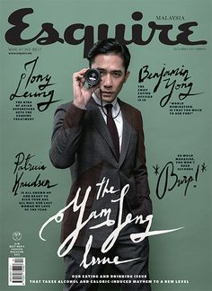Esquire magazine — hand drawn type done really classy, an less cute <3 :) (still luv cute, but it's a nice change)