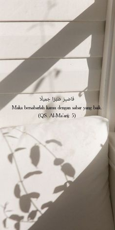 Quotes islam terbaru 2021