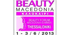 Η PIRAKIS PRO συμμετέχει στη μεγαλύτερη κλαδική έκθεση επαγγελματικών προϊόντων ομορφιάς BEAUTY MACEDONIA 2013 στις 1-3 ΙΟΥΝΙΟΥ 2013, στο περίπτερο 13, της ΗΕLEXPO και προσκαλεί τους φίλους της στο νέο ανανεωμένο χώρο της (Stand Νο 33-35).