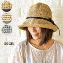【odds オッズ】TIGHT RIBBON HAT / ラフィア 細リボン ハット (od181-0403) レディース  春 夏 コーディネート ファッション