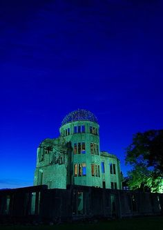 The World Heritage, A-Bomb Dome in Hiroshima, Japan