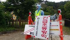 #Corea del Sur sacrifica miles de aves para contener la propagación de la gripe aviar - Agencia de Noticias Yonhap: Agencia de Noticias…