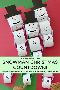 Paper Chain Snowman Christmas Countdown: English, Chinese, & Korean – Christmas Activities For Kids - Hybrid Elektronike Christmas Activities For Families, Christmas Activities For Kids, Craft Activities For Kids, Crafts For Kids, Preschool Christmas, Learning Activities, Kids Learning, Frugal Christmas, Christmas Countdown