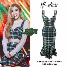 Kpop Fashion Outfits, Fashion Idol, Blackpink Fashion, Korean Outfits, Women's Fashion Dresses, New Outfits, Trendy Outfits, Korean Fashion, Girl Outfits