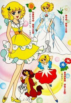 classicshoujo: For series Hana no ko Lunlun (1979)