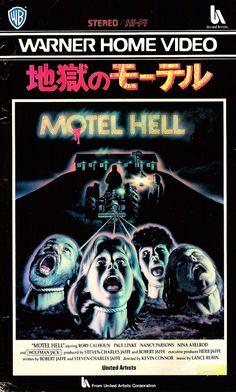 Motel Hell (Japan)