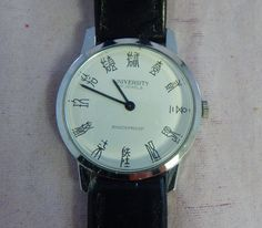 Vintage UNIVERSITY Mechanical Watch 17 jewels Shockproof Chinese? Numbers Runs  #University #Casual