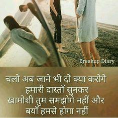 Hindi Movies Online Free, Breakup, Sad, Boys, Heart, Baby Boys, Breaking Up, Senior Boys, Sons
