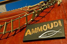 Ammoudi Fish Tavern, Oia: See 986 unbiased reviews of Ammoudi Fish Tavern, rated 4.5 of 5 on TripAdvisor and ranked #16 of 90 restaurants in Oia.