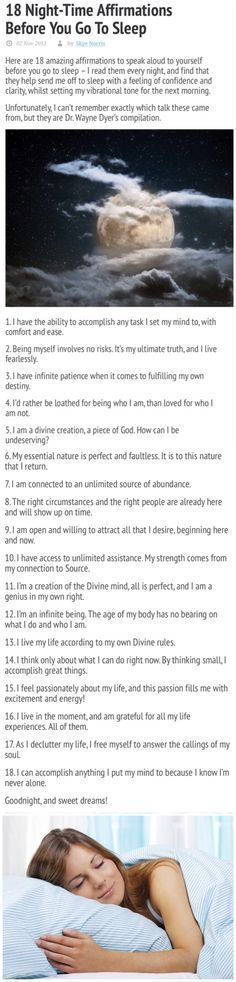 18 night-time affirmations before you go to sleep.