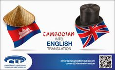 #Cambodian (Khmer) to #English #Translation  by Communication Legal Translation  For more information visit us at: www.communicationdubai.com/cambodian-into-english-translation.php