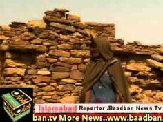 راجستھان میں ' بھوتوں والا گاؤں'