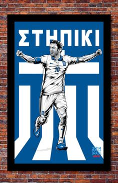 2014 FIFA World Cup Soccer Event Brazil | TEAM GREECE Poster