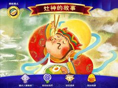 Chinese New Year Apps via MissPandaChinese.com