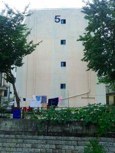 2012-08-26, 마차산 가는 길에 아파트 풍경
