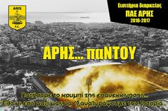 Thessaloniki, Movies, Movie Posters, Film Poster, Films, Popcorn Posters, Film Posters, Movie Quotes, Movie