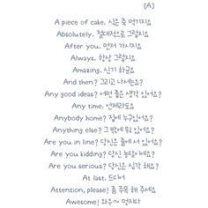 Kids English, English Study, Learn English, Korean Words Learning, Korean Language Learning, Korean Phrases, Korean Quotes, Korean Writing, Korean Lessons