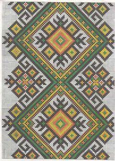 Gallery.ru / Фото #52 - 155 Symbols of Ancient Ukrainian Stitching - thabiti
