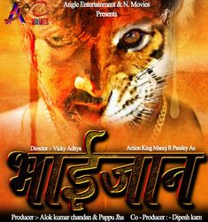 Bhaijaan Bhojpuri Movie First Look Bhojpuri Movie Posters MAHIMA MAKWANA PHOTO GALLERY  | 2.BP.BLOGSPOT.COM  #EDUCRATSWEB 2020-05-21 2.bp.blogspot.com https://2.bp.blogspot.com/-oRxSkr0Co4o/XCLk4Z-Eh6I/AAAAAAAACng/UEO0L8zeiTY3U1WT3tLlQTGtheO3zP7qgCLcBGAs/s400/mahima-makwana-age-biography-photos-images-wiki.jpg