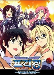 Freezing Anime Season News