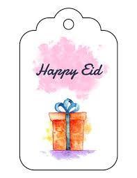 زينة العيد جاهزه للطباعة بحث Google In 2020 Happy Eid Happy Eid