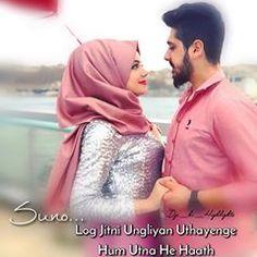 True Love Qoutes, Muslim Love Quotes, Couples Quotes Love, Qoutes About Love, Couple Quotes, Cute Love Images, Beautiful Love Quotes, Cute Love Quotes, Romantic Love Quotes