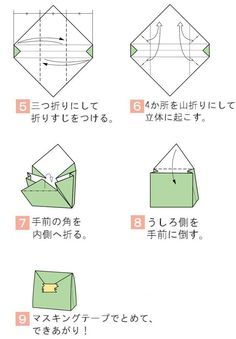 How To Make Origami Girls Skirts Step By DIY Tutorial