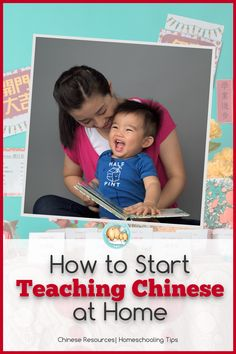 Want to start teaching Chinese to your child at home? And don't know where to start? This article provides you ten steps with details to start from the beginning, even you don't speak Chinese yourself. You are going to learn how to prepare the Chinese-rich language environment to create a routine with Chinese cultural activities to do with your child, and more. It includes tips and examples of the activities so you can start at home. Click the image to start now. #fortunecookiemom #learnchinese How To Speak Chinese, Learn Chinese, Teaching Kids, Kids Learning, Chinese Book, How To Start Homeschooling, Language Study, Book Posters, Don't Speak