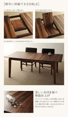 北欧家具ソファベッドダイニングテーブル通販店Sotao Dining Table, Interior Design, Luxury, Kitchen, Room, House, Furniture, Home Decor, Nest Design
