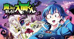 Mairimashita! Iruma-kun estreno en octubre Pikachu, Anime One Piece, Clannad, Owari No Seraph, 3 In One, Me Me Me Anime, Hetalia, Haikyuu, Digital Art