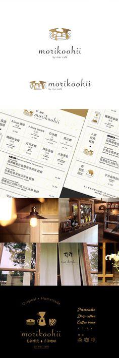 morikoohii | 森咖啡