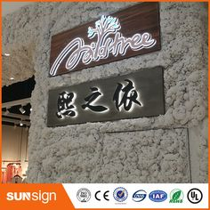 custom high brightness decorative LED light up letters led sign letters Electronic Signs, Sign Letters, Light Up Letters, Led Signs, Decor, Illuminated Letters, Decoration, Decorating, Deco