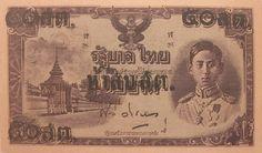 50 Satang special series Thai banknote ธนบัตรไทย ๕๐ สตางค์ แบบพิเศษ