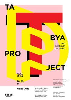 Tabya Posters 2014-15 on Behance