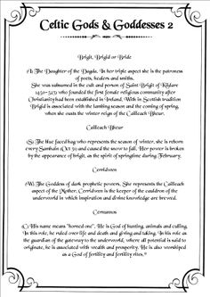 Book of Shadows:  #BOS Celtic Deities 2 page.