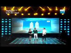 Like it or not | Penh Chet Ort | Khmer Entertainment Show | MYTV Khmer T...