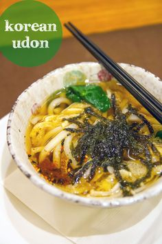 udon with seaweed