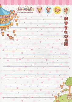 Cocoakuma letter paper~