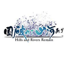 国破れて山河あり|ゲームロゴのデザインギャラリー GLaim