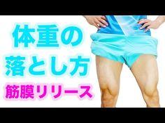 主婦向け痩せる体操!運動嫌いな50代女性が毎日無理なく出来る5分間ストレッチ方法! - YouTube