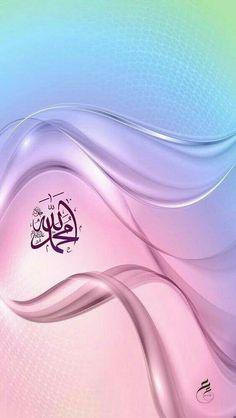 Quran Wallpaper, Islamic Wallpaper, Allah Calligraphy, Islamic Art Calligraphy, Islamic Images, Islamic Pictures, Eid Mubarak Greetings, Anime Muslim, Love In Islam