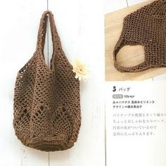 Crocheted market bag (from Japanese crochet book, only photo inspiration) Crochet Books, Knit Or Crochet, Knit World, Japanese Crochet, Crochet Market Bag, Crotchet Patterns, Baby Girl Crochet, Crochet Purses, Knitted Bags