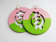 Gye Nyame Earrings Pink Green Handmade Wooden Wooden Hand, Handmade Wooden, African Inspired Clothing, Adinkra Symbols, African Earrings, Pink And Green, Berry, Washer Necklace, Hand Painted