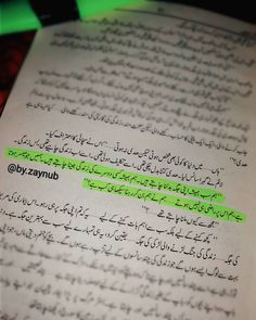 Poetry Quotes, Urdu Poetry, Book Quotes, Magical Quotes, Quotes From Novels, Poetry Feelings, Caption Quotes, Urdu Novels, Bullet Journal