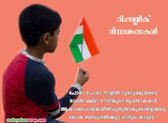 republic day malayalam Pictures