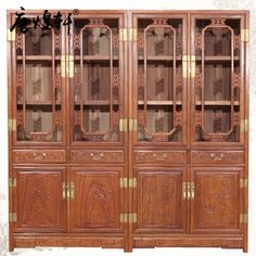 Tang Huang Xuan Myanmar pear wood bookcase glass cabinet Chinese classical mahogany furniture.