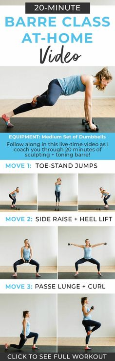 nourishmovelove-workoutvideo-barreworkout-wellness-workout-cardio-at-home-cardiobarre-nourishmovelove-workoutvideo-barreworkout-wellness/ SULTANGAZI SEARCH Barre Exercises At Home, Barre Workout Video, Cardio Barre, Home Workout Videos, Cardio At Home, At Home Workouts, Free Workout, Workout Abs, Cardio Training