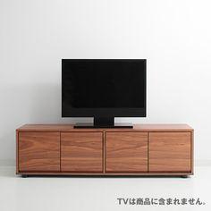 無印良品 Sキャビネット・Bセット/ウォールナット材 幅162.5×奥行39.5×高さ45cm