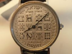 Extremely Rare Vintage Swiss Men's watch  by VintageJewelries, $250.00